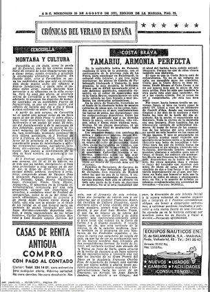 abc-1971-08-25-cronica-i-festival-de-arte-y-cultura